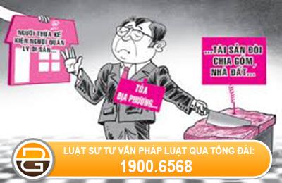 cong-chung-van-ban-thoa-thuan-phan-chia-di-san-khi-chong-mat-khong-de-lai-di-chuc.