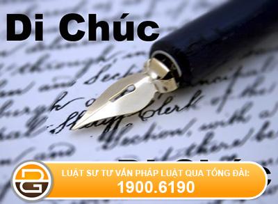 luat-su-tu-van-ve-cong-chung-van-ban-thoa-thuan-phan-chia-di-san-thua-ke