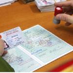 Bao nhiêu tuổi thì phải cấp đổi thẻ căn cước công dân?