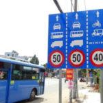 Công an phường yêu cầu dừng phương tiện giao thông và tạm giữ giấy tờ