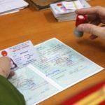 Hồ sơ xin tách hộ khẩu, nhập hộ khẩu mới nhất năm 2021