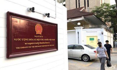 Đại sứ quán là gì? Lãnh sự quán là gì? Phân biệt Đại sự quán và Lãnh sự quán?